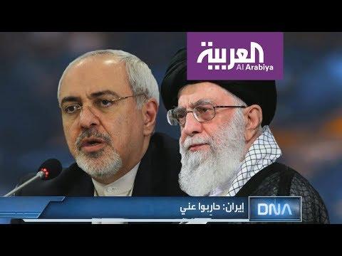 إيران : حابروا عني  DNA  - نشر قبل 3 ساعة