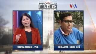 Independence Avenue - India's Muslim Vote - 5.30.14 2017 Video