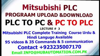 How to Mitsubishi plc program upload from plc to pc to pc and download from pc to plc  LEC 3