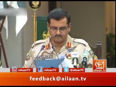 Maj Gen Musarrat Nawaz Conference 23 June 2017