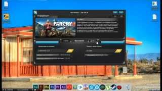 как установить Far Cry 4 на компьютер