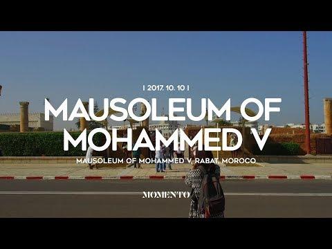[디자이너 부부의 세계일주] Mausoleum of Mohammed V - Moroco
