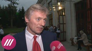 Песков о возможном участии Собчак в выборах