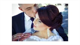 Свадебная фотосессия Свадебная фотосессия - wedding photo