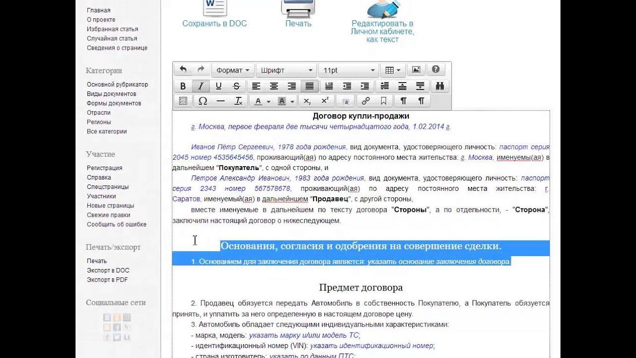 кредит без проверки ки онлайн zaimionline.xyz
