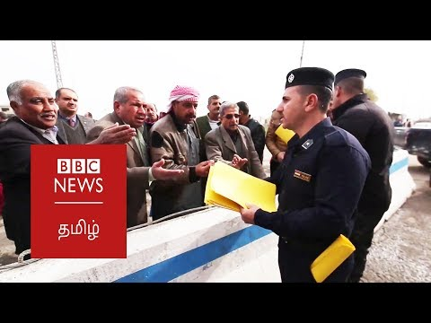 What's left of Mosul? : BBC Tamil News