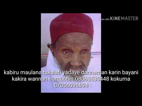 Download TAKA LAFIYA DAHE AJWADU FITILARRABA