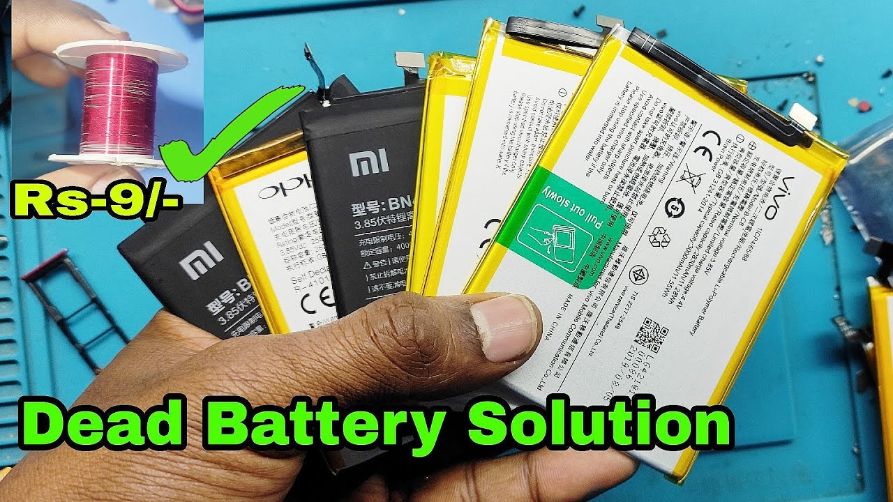 Dead Battery Solution Without Battery Booster