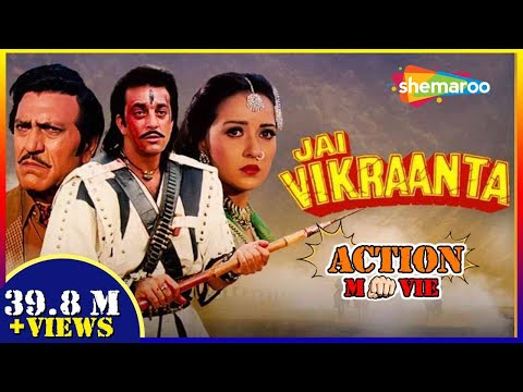 Jai Vikraanta (HD)-  Hindi Full Movie -...