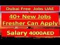 Dubai Latest Jobs 40+ New Vacancies Everyone Can Apply Salary :-4500AED