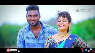 Vasthava Janaki DJ Cover Song