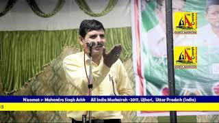 Khursheed Haider - Latest Ujhari Mushaira 2017