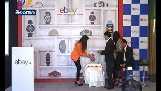 eBay Launches Biggest Online Shopping Mall For Watches In India(, 2015-06-05T11:46:08.000Z)