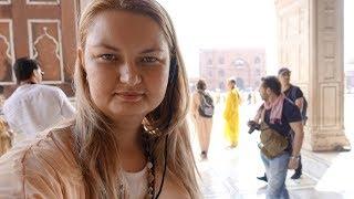 Индия   Дели, Соборная мечеть, велорикша, мемориал Махатма Ганди   VLOG#2