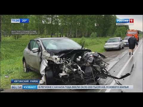 Маленький ребенок погиб в страшном ДТП на трассе Новосибирск Юрга