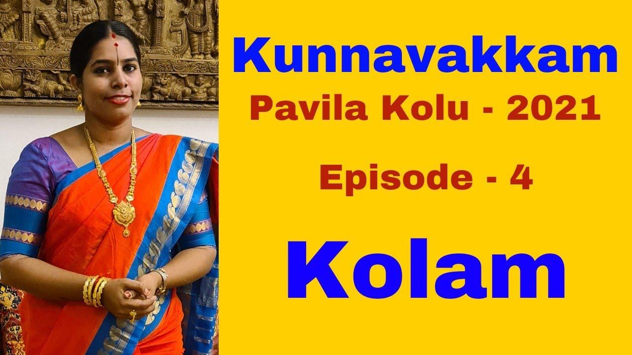 Kunnavakkam- Pavila kolu, E - 4, Kolam,கோலம்