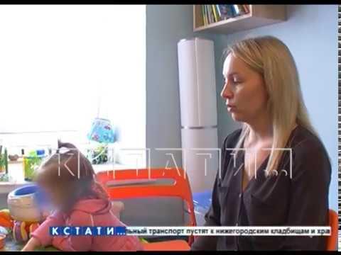 Двухлетней девочке в детском саду сломали нос