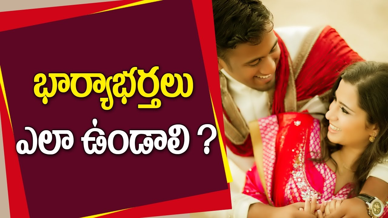 Trends For Husband And Wife Fighting Quotes In Telugu-7122