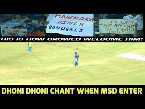 M.S Dhoni Enter In Indore Holkar Stadium And Fan Gone Crazy - M.S Dhoni Stardom