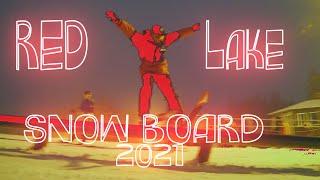 Сноуборд сезон 2021 Горнолыжный Курорт Красное Озеро