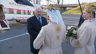 Лукашенко по прилету в Витебск оценил белорусскую одежду