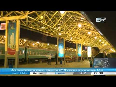 АО «Пассажирские перевозки» повышает тарифы