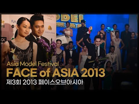2013 Asia New Star Model Contest Final Round Broadcasted Video Part. 1