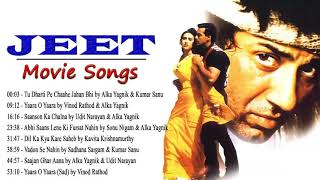 Jeet 1996 Movie Songs   Full Album   Salman Khan, Sunny Deol, Karisma Kapoor, Nadeem Shravan