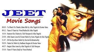 Download Jeet 1996 Movie Songs   Full Album   Salman Khan, Sunny Deol, Karisma Kapoor, Nadeem Shravan