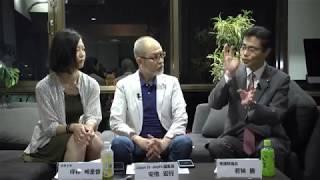 20170823【Japan Inーdepth】チャンネル「どうなる日本ファーストの会!」