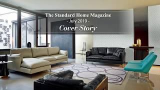 Home July Edition 2019 thumbnail