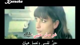 Arabic Karaoke ella el assa yehya radwan