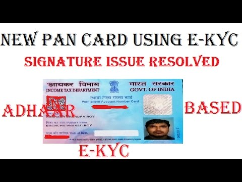New Pan Card Made by Aadhaar Based E-Kyc - Signature Issue Resolved