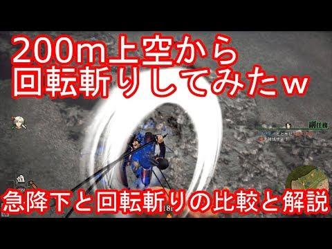 進撃の巨人2 final battle フリースキル