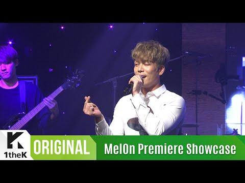 [MelOn Premiere Showcase] Homme(옴므)(창민,이현)_After Work Date(퇴근길데이트)