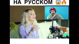 Shape of you на русском ♡☆¤