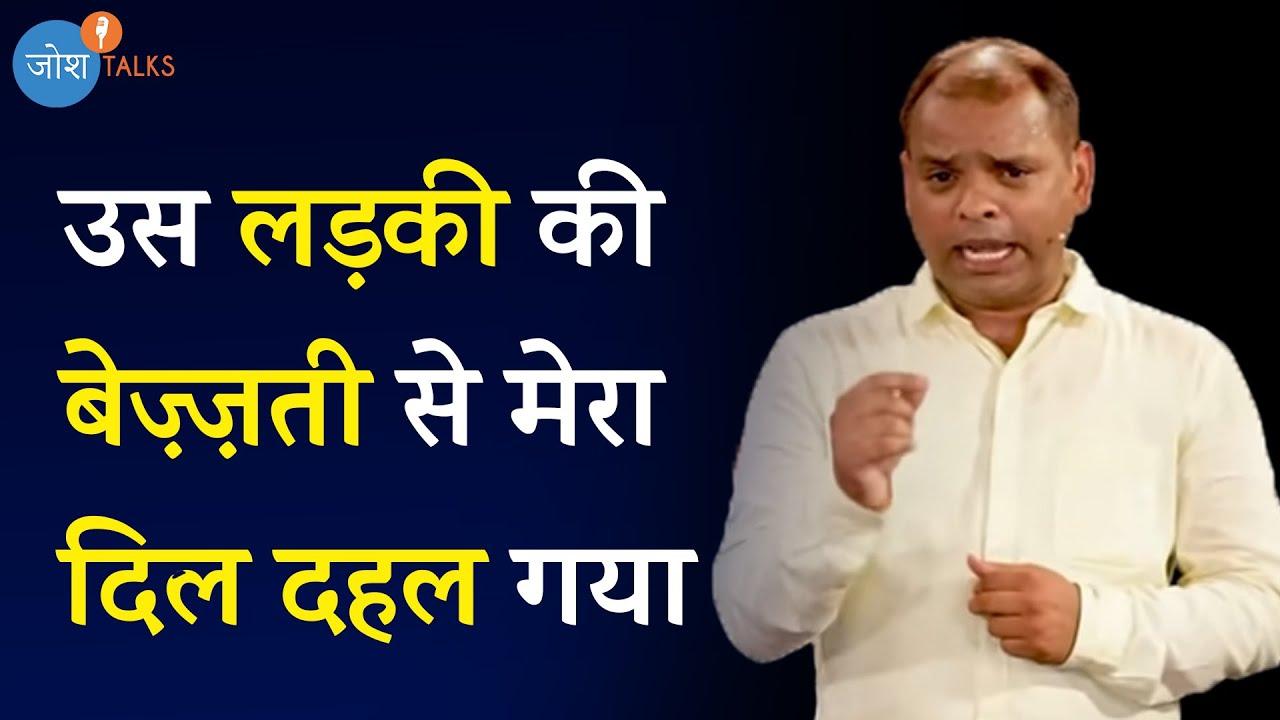 सुनो! आज English बोलने का डर दिमाग से निकाल देता हूं 💪 | Kumar Kanhaiya | Josh Talks Hindi