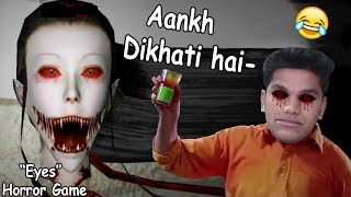 EYES (The Horror Game) Hindi Gameplay (Free android Game)