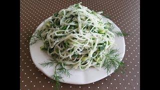 Легкий салат с кольрaби