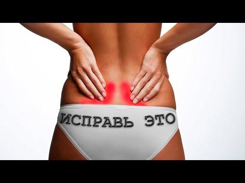 Убрать боль в крестцово-подвздошном суставе и поставить таз на место без костоправа самостоятельно.