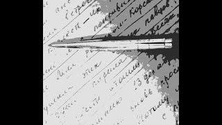 Письмо без адреса  -  Игорь Филатов
