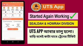 Mobile UTS App Started Working after Lockdown   Book Local Train Tickets Online