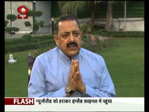 Discussion with Union Minister Jitendra Singh