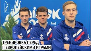Мужская сборная России по спортивной гимнастике перед II Европейскими играми