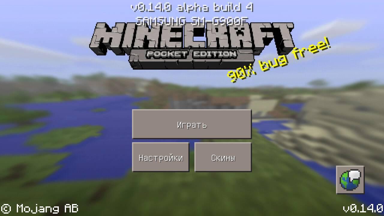Как создать свой сервер для Minecraft PE?