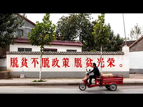 Henan takes steps to eliminate poverty