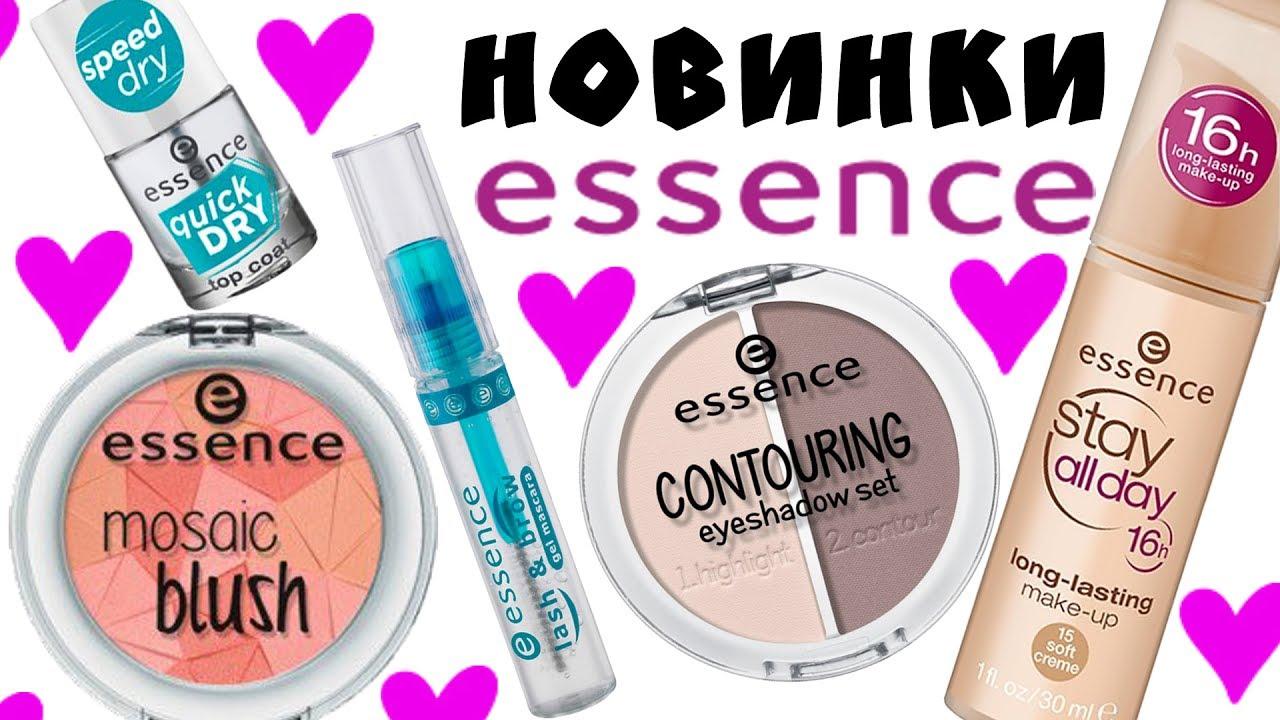 Как заказать себе косметику essence
