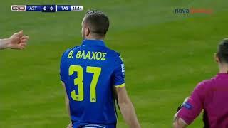 Αστέρας Τρίπολης-ΠΑΣ Γιάννινα 1-0 13η αγ. Super League