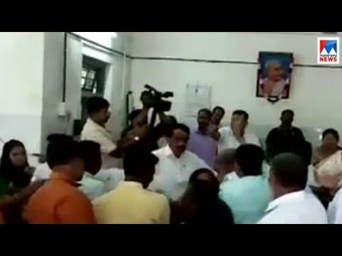 കായംകുളം നഗരസഭയിൽ കയ്യാങ്കളി Kayamkulam-Muncipality