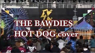 2013年 福岡教育大学学祭 バンド愛好会音楽堂ステージ THE BOYS (THE BA...